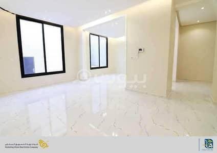 شقة 3 غرف نوم للبيع في الرياض، منطقة الرياض - شقق مميزة للبيع بحي الملقا، شمال الرياض | مع خدمات ما بعد البيع