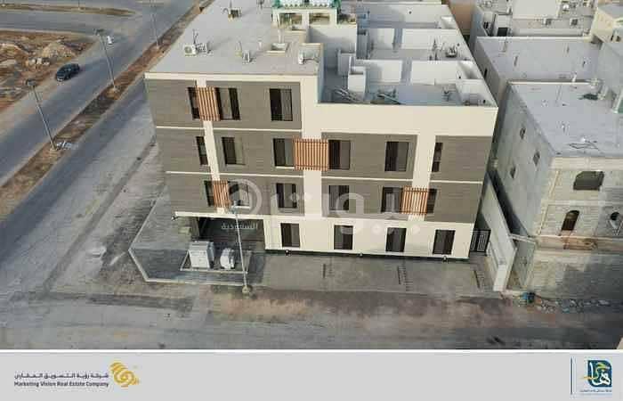 Luxury apartments for sale in Al Malqa, North Riyadh
