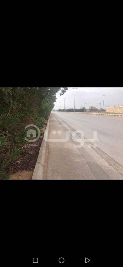 Commercial Land for Sale in Buraydah, Al Qassim Region - Commercial Land for sale in Al Salaah, Buraydah