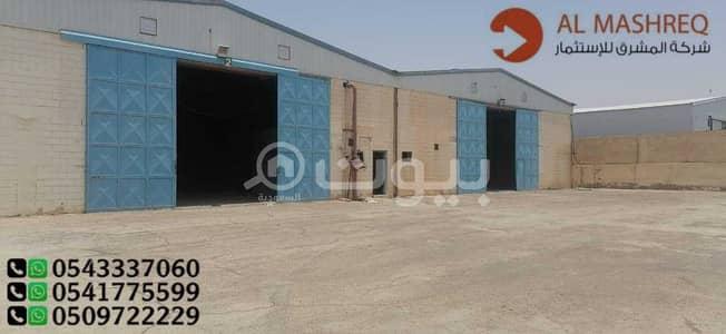 مستودع  للايجار في الرياض، منطقة الرياض - مستودع | 5400م2 للإيجار في السلي، جنوب الرياض