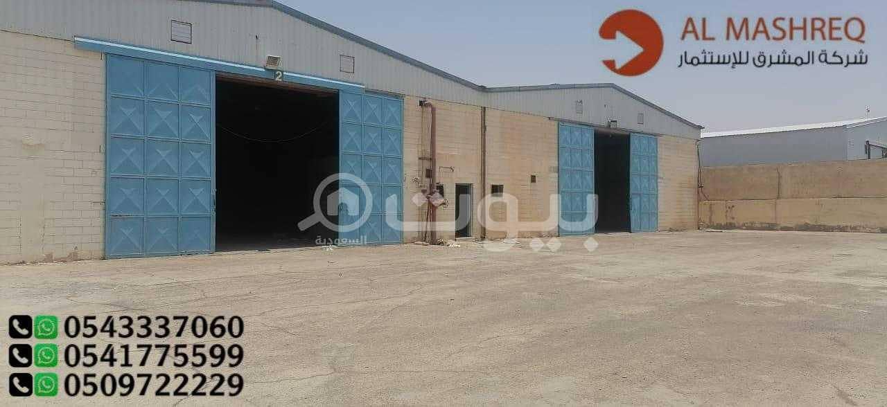 مستودع | 5400م2 للإيجار في السلي، جنوب الرياض