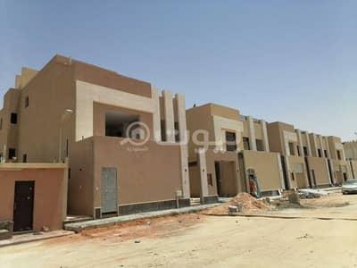فیلا 5 غرف نوم للبيع في الرياض، منطقة الرياض - فلل درج داخلي وشقتين للبيع في المونسية، شرق الرياض