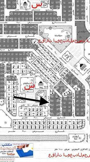 Residential plots   1620 SQM for sale in Alwurud 2nd, Al Hofuf, Al Ahsa