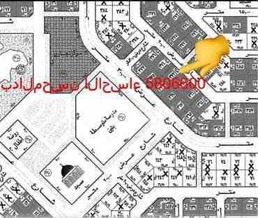 For sale semi land in Alwurud 2nd Al Sharqi, Al Hofuf