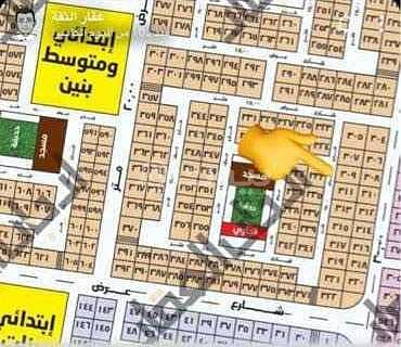 Residential Land For Sale In Al Hofuf South, Al Hofuf, Al Ahsa