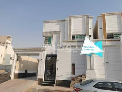 فیلا  للبيع في الرياض، منطقة الرياض - فيلا درج صالة وشقة للبيع في حي الغروب، طويق، غرب الرياض
