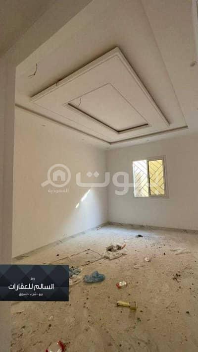 3 Bedroom Villa for Sale in Riyadh, Riyadh Region - Ground floor for sale in Dhahrat Laban district, west of Riyadh