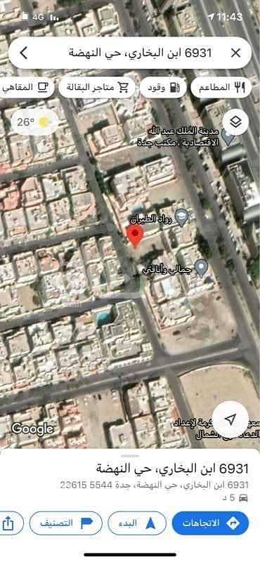 ارض للبيع في النهضة، شمال جدة