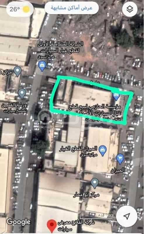 Commercial Land For Sale In Al Jawhara, South Jeddah