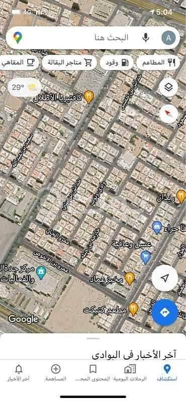 ارض سكنية  للبيع في جدة، المنطقة الغربية - أرض سكنية للبيع بحي النزهة، شمال جدة | مع فيلا هدد