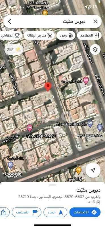 ارض للبيع في البساتين، شمال جدة