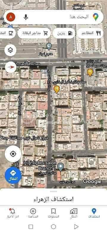 أرض للبيع في شارع أبو سبرة الجعفي حي الزهراء، شمال جدة