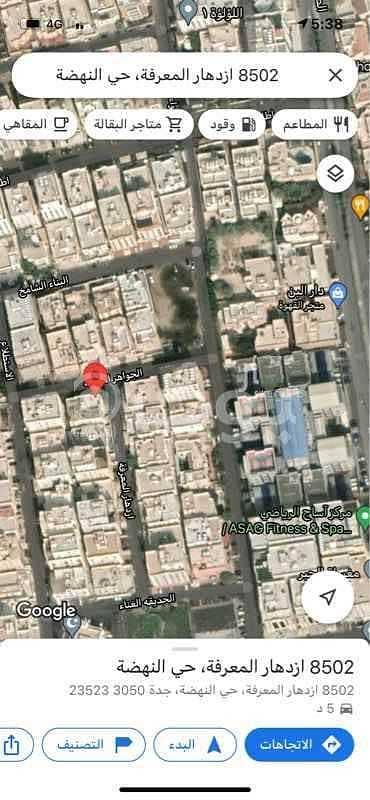 أرض للبيع في شارع الحديقة الغناء حي النهضة شمال جدة