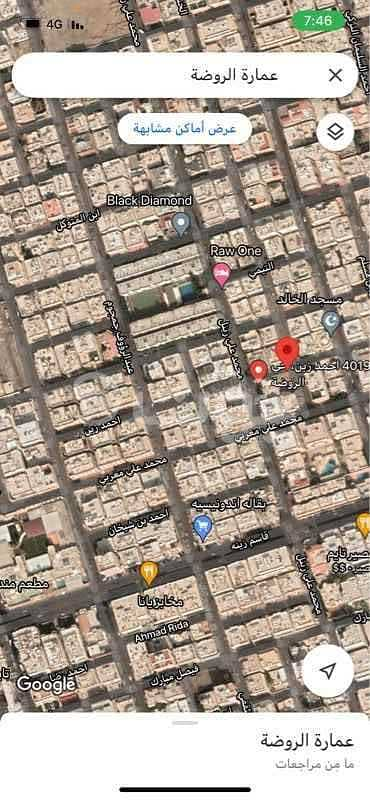 أرض للبيع في شارع يونس سلامة حي الروضة، شمال جدة