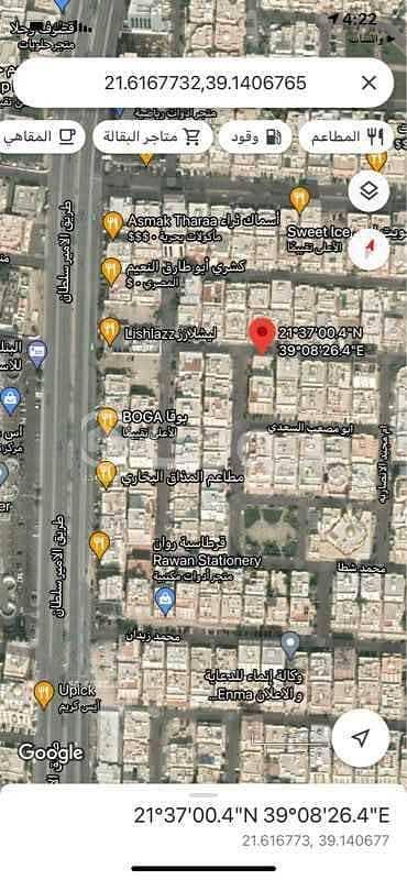 أرض سكنية للبيع حي النعيم، شمال جدة