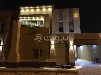 6 Bedroom Villa for Sale in Riyadh, Riyadh Region - Custom Build Villa For Sale In Tuwaiq, West Riyadh