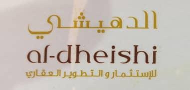 Al Dhahshi Real Estate