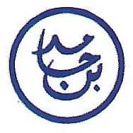 Bin Hamid Real Estate