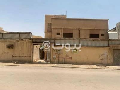 فیلا 4 غرف نوم للبيع في الرياض، منطقة الرياض - بيت قديم مع أرض للبيع بحي الخالدية، وسط الرياض