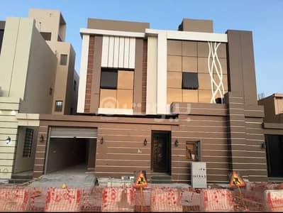 4 Bedroom Villa for Sale in Riyadh, Riyadh Region - Villa for sale in Dirab Al Hazm, west of Riyadh
