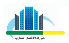 Khayarak Al Afzal Real Estate Corporation