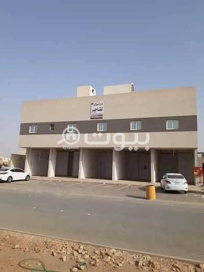 محل تجاري  للايجار في الرياض، منطقة الرياض - محلات تجارية