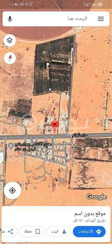 Farm for Sale in Al Kharj, Riyadh Region - Farm for sale in Al Hayathem, Al Kharj