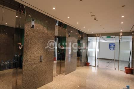 Office for Rent in Riyadh, Riyadh Region - Office For Rent in Al Malaz, East of Riyadh