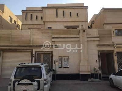 3 Bedroom Flat for Rent in Riyadh, Riyadh Region - Family apartment for monthly rent in Al Rimal, East of Riyadh