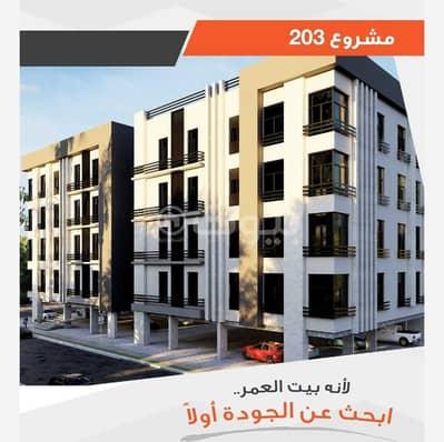فلیٹ 4 غرف نوم للبيع في جدة، المنطقة الغربية - شقق فخمة للبيع في السلامة، شمال جدة
