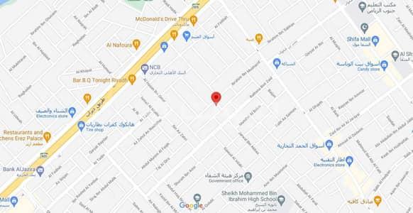 ارض سكنية  للبيع في الرياض، منطقة الرياض - قطعتين ارض متجاورتين للبيع في الشفا، جنوب الرياض