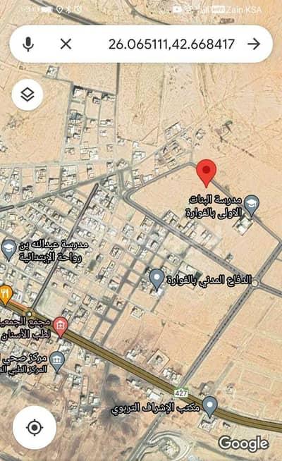Residential Land for Sale in Buraydah, Al Qassim Region - Residential Land For Sale In Al Fawwarah, Buraydah