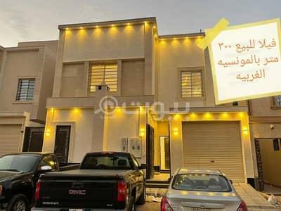 5 Bedroom Villa for Sale in Riyadh, Riyadh Region - Villa with internal stairs and 2 apartments for sale in Al Munsiyah, east of Riyadh