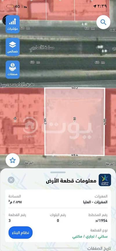 ارض تجارية  للايجار في الرياض، منطقة الرياض - أرض تجارية للاستثمار بحي المغرزات شمال الرياض