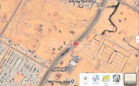 Commercial Land for Sale in Riyadh, Riyadh Region - Commercial Land | On Dirab Road for sale in Al Shifa, South of Riyadh