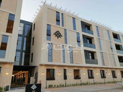 شقة 3 غرف نوم للبيع في الرياض، منطقة الرياض - شقة مع بلكونة للبيع في قرطبة، شرق الرياض