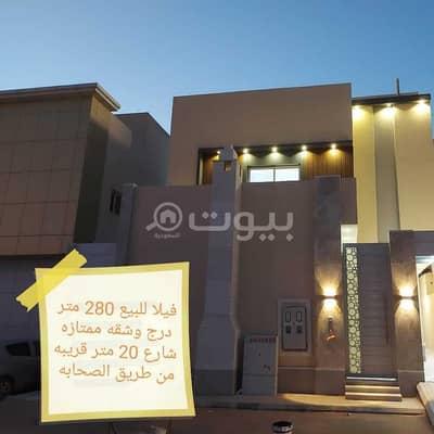 5 Bedroom Villa for Sale in Riyadh, Riyadh Region - Villa with Staircase for sale in Al Munsiyah District, East of Riyadh