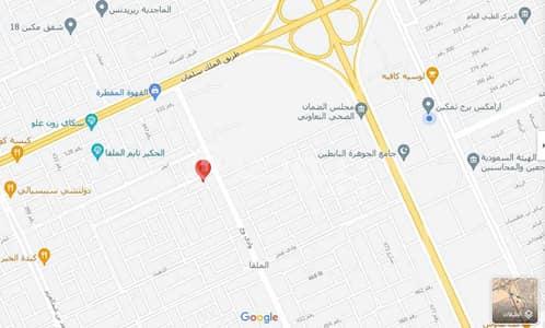ارض تجارية  للبيع في الرياض، منطقة الرياض - رأس بلك تجاري للبيع بملقا الموسى بحي الملقا، شمال الرياض