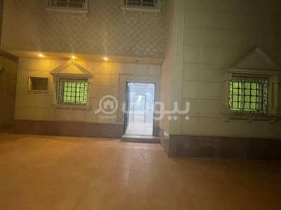 3 Bedroom Floor for Rent in Riyadh, Riyadh Region - Ground Floor For Rent In Al Nahdah, East Riyadh