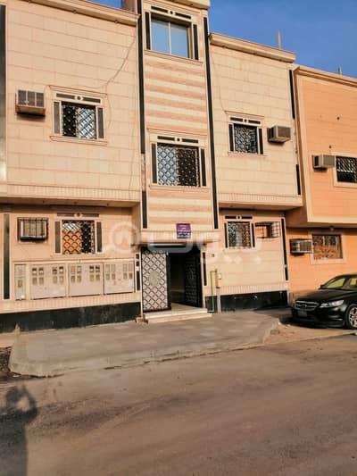 2 Bedroom Apartment for Rent in Riyadh, Riyadh Region - Singles Apartments For Rent In Al Jaradiyah, West Riyadh