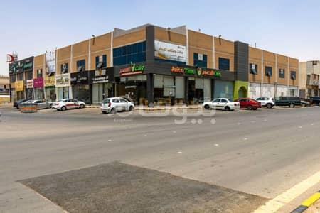 مكتب  للايجار في الرياض، منطقة الرياض - للإيجار مكاتب تجارية بدلمار سنتر بحي المروج، شمال الرياض