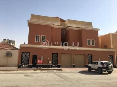 4 Bedroom Villa for Sale in Riyadh, Riyadh Region - For Sale Villa In Al Narjis, North Riyadh