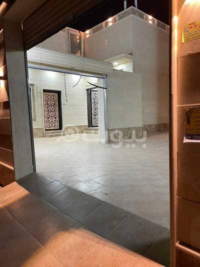 3 Bedroom Floor for Sale in Hail, Hail Region - Floor for sale in Makkah district, Hail