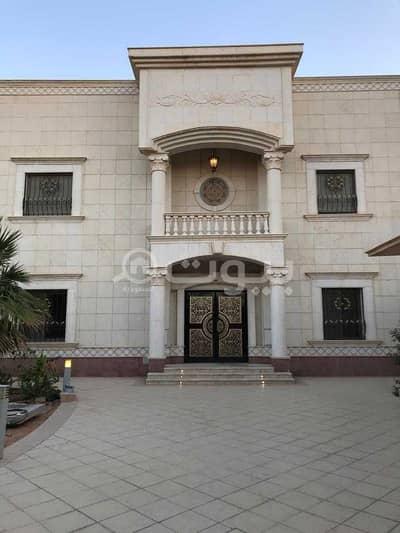 6 Bedroom Villa for Sale in Riyadh, Riyadh Region - Villa for sale in Al Yasmin neighborhood, north of Riyadh