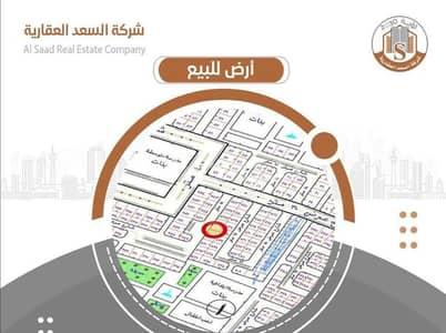 Residential Land for Sale in Hafar Al Batin, Eastern Region - Residential land for sale in Al Shifa, Hafar Al Batin