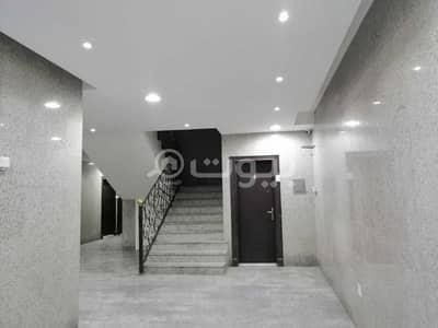 1 Bedroom Flat for Rent in Riyadh, Riyadh Region - Apartment for rent in Al Mughrizat district, north of Riyadh