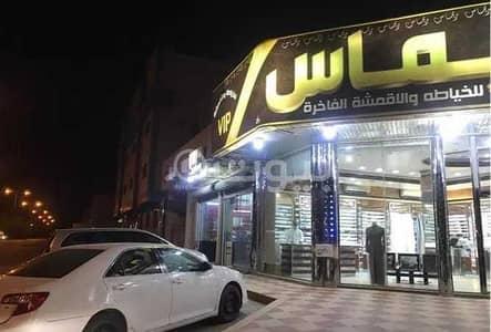 عمارة تجارية  للبيع في الرياض، منطقة الرياض - عمارة للبيع بحي هجرة لبن، غرب الرياض