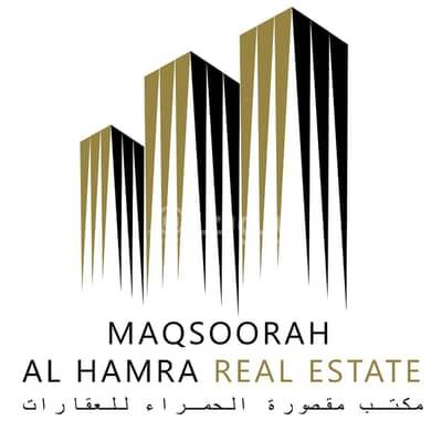 ارض تجارية  للايجار في الرياض، منطقة الرياض - 1