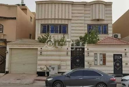 3 Bedroom Villa for Sale in Riyadh, Riyadh Region - For sale villa staircase hall with two apartments in Al Nada, North Riyadh