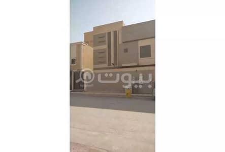 7 Bedroom Villa for Sale in Riyadh, Riyadh Region - Luxury villa with two apartments for sale in Al Arid, north of Riyadh